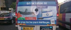 """Wahlkampf in Tel Aviv-Jaffa:  Die Likud-Partei wirbt mit dem Slogan """"Entweder wir, oder sie!"""". (Foto: CPI)"""