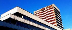 Klinik-Zentrum Serbiens, Belgrad: Nicht privat, nicht renoviert. (Foto: Chris Beckett/flickr.com/(CC BY-NC-ND 2.0))