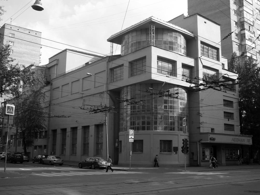 Suew-Arbeiterklub Moskau, Arch. Ilya Golosow (1926)