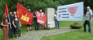 500 sowjetische Zwangsarbeiter wurden in Gerresheim zu Tode gequält (Foto: Uwe Koopmann)