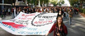 Gemeinsam mit der Arbeiterbewegung – bei ihren Demonstrationen am 5. November, hier in Athen, mobilisierten die Studierenden auch zum Generalstreik am 12. (Foto: KKE)