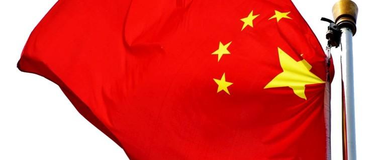 Der Chinesische Entwicklungsweg