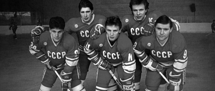 Der Kalte Krieg Auf Dem Heissen Eis
