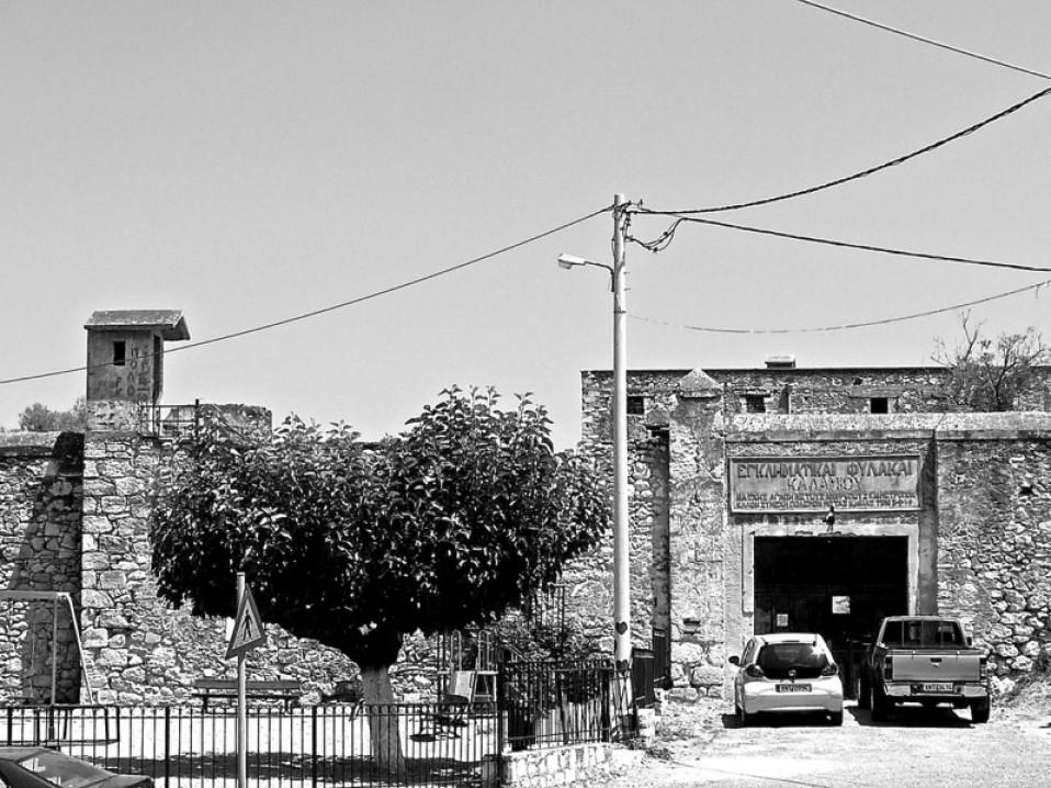 Der Eingang zum KZ in Kalami bei Chania/Souda auf Kreta war der Zugang zu Folter und Hinrichtungen in der Zeit der Junta.