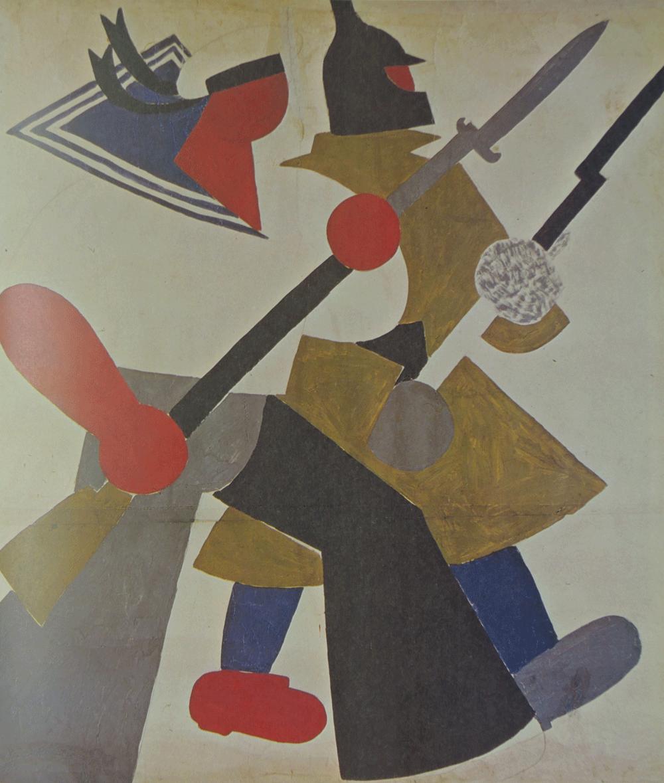 """Wladimir Lebedew """"Die Armee und die Flotte verteidigen Russlands Grenzen"""" Plakat, ROSTA-Fenster, 1920"""