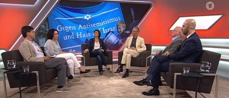 Ein Gespräch im Hause ARD über den abwesenden Antisemitismus (Foto: WDR)