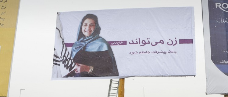 Kabul, vor dem Internationalen Frauentag (Foto: U.S. State Department)
