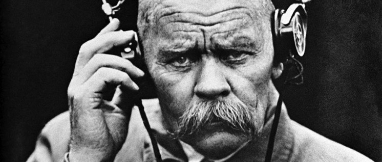An den Rändern der Gesellschaft hat Maxim Gorki genau hingesehen und hingehört.  (Foto: public domain)