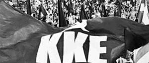Demonstration der KKE am 27. August auf dem Syntagma-Platz (Foto: KKE)