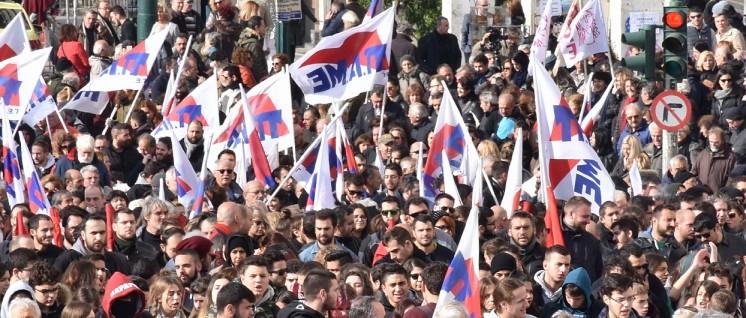 Generalstreik am 8. Dezember 2016 (Foto: PAME)