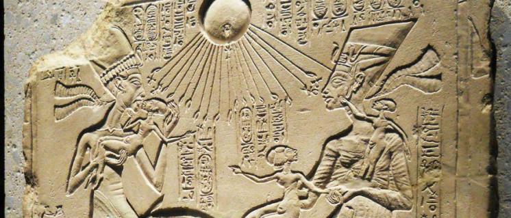 Altägyptischer Hausaltar, ca. 1350 v. Chr. (Foto: gemeinfrei)