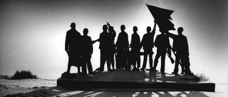 (Foto: Bundesarchiv, Bild 183-J0311-0302-001 / CC-BY-SA 3.0)