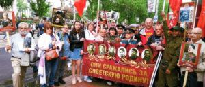 """Teilnehmer der Antifaschistischen Brigade beim """"Unsterblichen Regiment"""" (Foto: wpered.su)"""