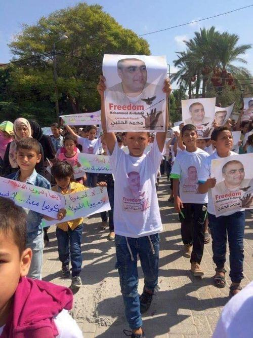 Freiheit für Mohammad Alhalabi!
