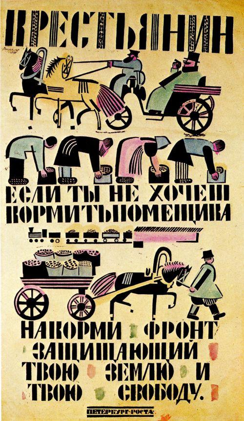 Wladimir Lebedew, ROSTA-Fenster 1920 Bauer, wenn du den Gutsherrn nicht füttern willst – Ernähre die Front, die dein Land und deine Freiheit verteidigt.