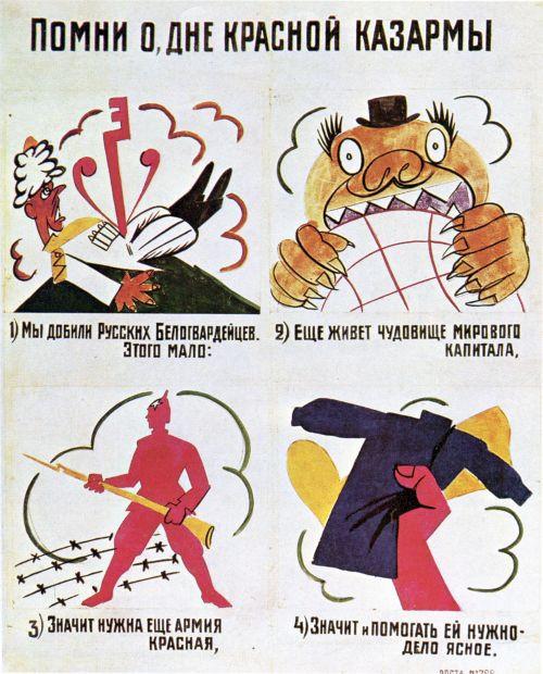 Wladimir Majakowski, ROSTA-Fenster 1920 Denk an den Tag der Roten Kaserne! 1. Wir schlugen die russischen Weißgardisten. Doch genügt dies End' nicht! 2. Noch ist das Scheusal Weltkapital lebendig. 3. Not tut also noch die Rote Armee 4. Und ihr unser Beistand wie eh und je.