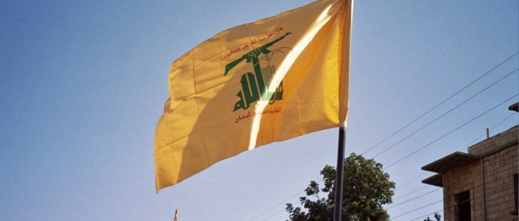 Flagge der Hisbollah in Syrien (Foto: [url=https://commons.wikimedia.org/wiki/File:Hizbollah_flag.jpg]upyernoz[/url])