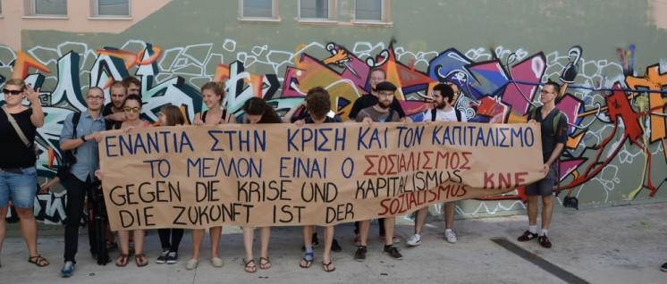 Gemeinsam: SDAJ und Kommunistische Jugend Griechenlands (KNE) (Foto: SDAJ)