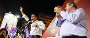 (Foto: Syriza)