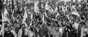 Generalstreik in Griechenland (Foto: PAME)