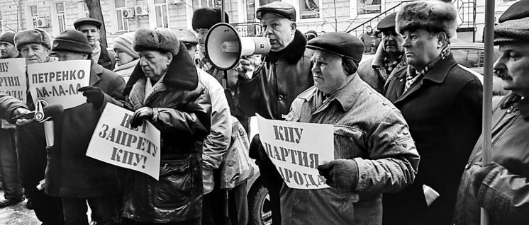 """""""Nein zum Verbot der KPU"""" – Protest des Bündnisses """"Linke Opposition"""" Ende Januar (Foto: KPU)"""