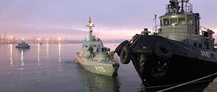 Der aufgebrachte Schlepper der ukrainischen Marine im Hafen von Kertsch (Foto: FSB)