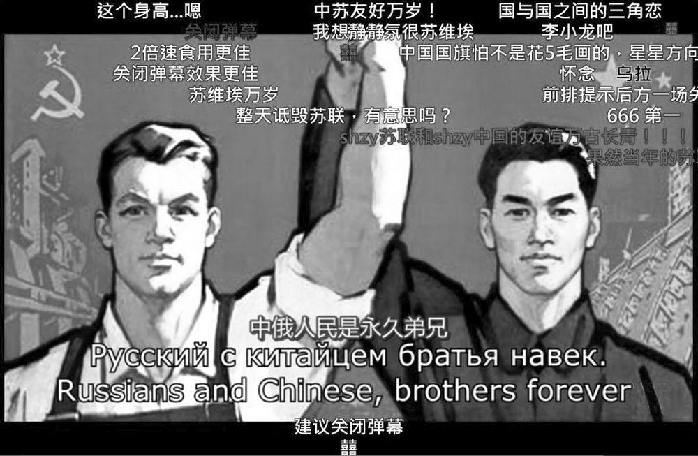 Das Versprechen ewiger Brüderlichkeit zerbrach in den späten 50er und frühen 60er Jahren.