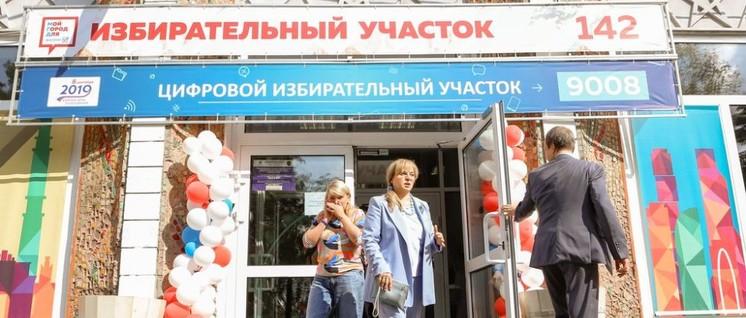 Voll wurde es in den meisten russischen Wahllokalen nicht, die Wahlbeteiligung lag bei knapp unter 34 Prozent. (Foto: ZIK Rossii)