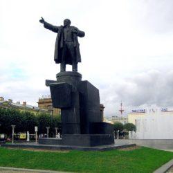 Die Stadt, die Lenins Namen trug