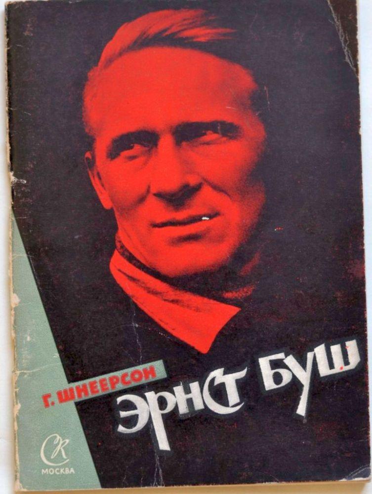 Die erste Abhandlung in russischer Sprache erscheint 1962 von G. Schneerson.