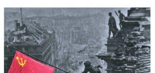 """DKP Praxis"": Tag der Befreiung"