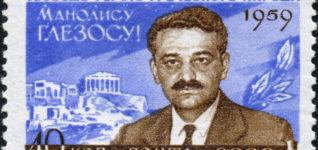 Manolis Glezos gestorben
