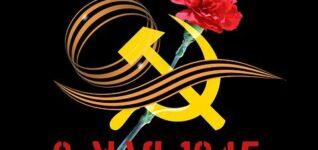"""Tag des Sieges: """"Frieden mit Russland – Selbstbestimmung im Donbass!"""""""